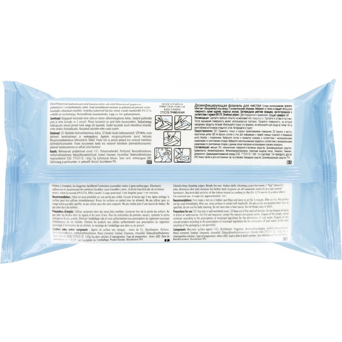Lingette imprégnée nettoyante et désinfectante Starwax - 50 lingettes