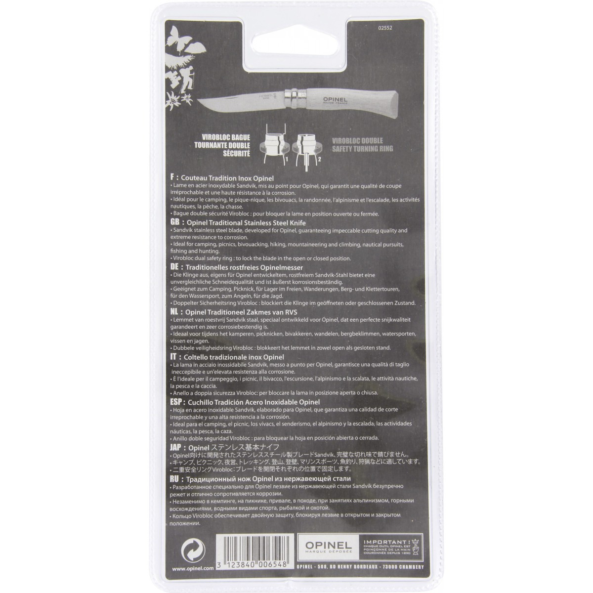 Couteau lame inox Opinel - Longueur lame 8 cm - N°7