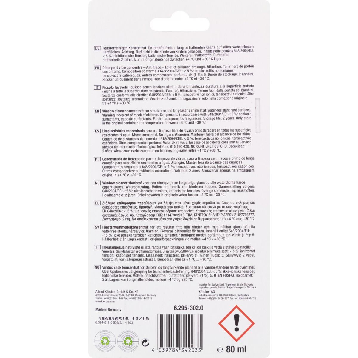 Nettoyant vitres Karcher - 4 dosettes de 20 ml