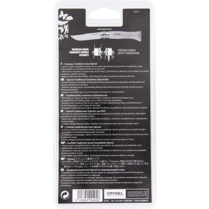 Couteau lame inox Opinel - Longueur lame 8,5 cm - N°8