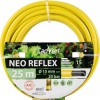 Tuyau d'arrosage Néo Reflex Cap Vert - Diamètre 15 mm - Longueur 25 m