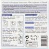 Entretien toutes fosses Starwax - 4 mois - Boîte 500 g